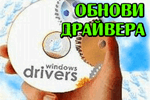 Что делать, если windows 10 не видит usb-флешку