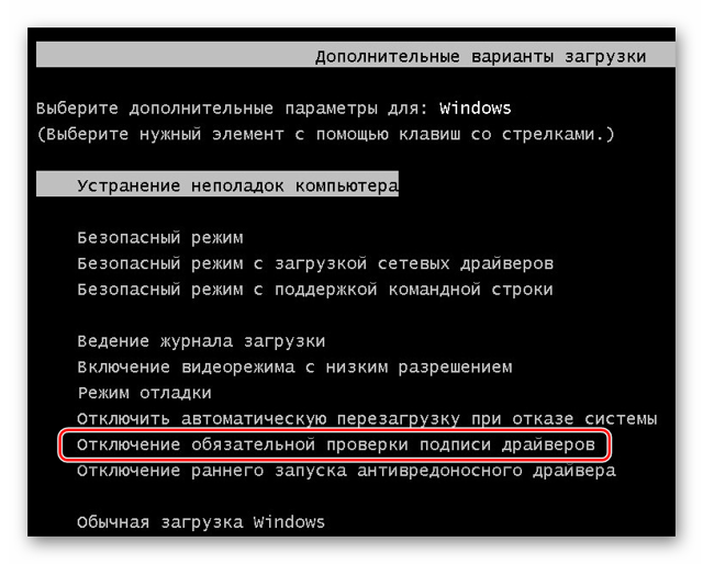Инструкция, как избавиться от ошибки 39 драйвера устройства