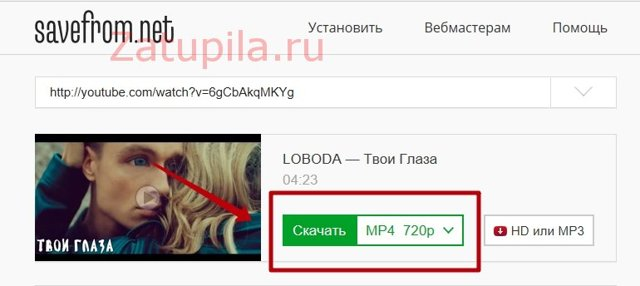 Как скачать видео с Одноклассников онлайн — подробная инструкция