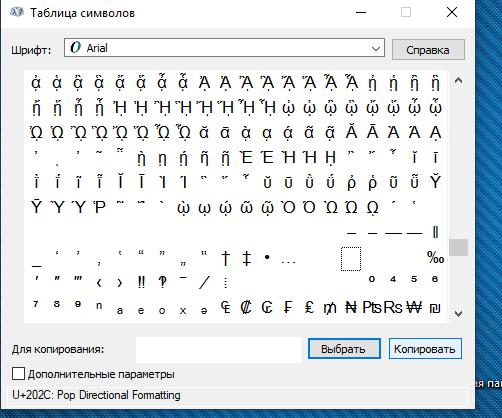 Подробное руководство как найти скрытую папку в windows 10