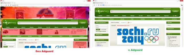 adguard для opera: обзор плагина для блокировки рекламы