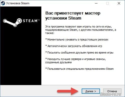 Как изменить папку для загрузки в steam — подробная инструкция