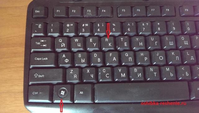 antidenuvo.dll что это — инструкция как исправить ошибку