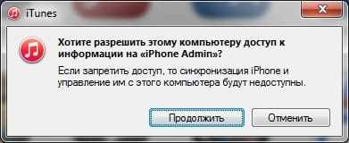 Что делать, если windows 10 не отображает iphone