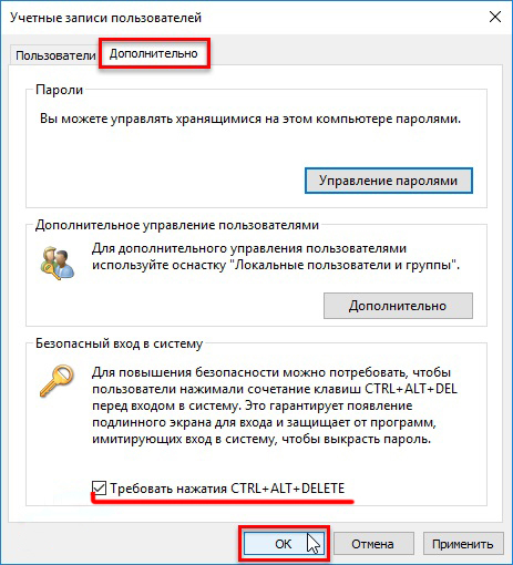 Как поставить пароль на компьютер в windows 10 (Виндовс 10)