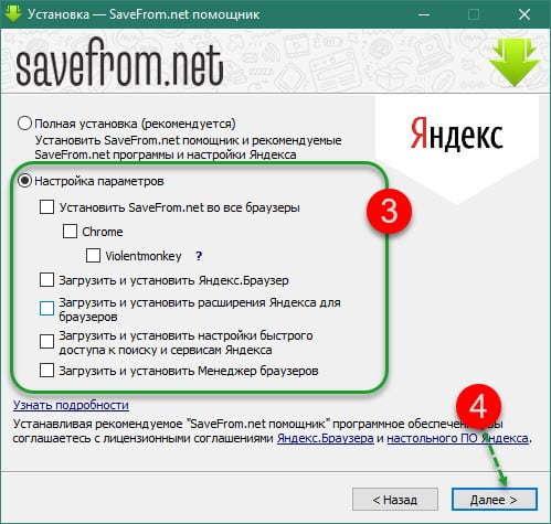 Можно ли скачать игры из Вконтакте на компьютер?