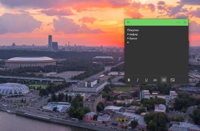 Программа заметки на рабочий стол windows 10 — как пользоваться
