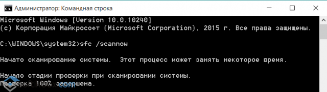 Что делать, если проводник windows 10 не работает?
