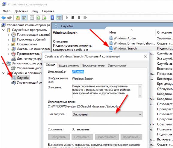 Диагностика жесткого диска в windows 10 - в каких случаях и как выполняется?