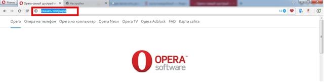 Как включить java в Опере (opera) — подробная инструкция