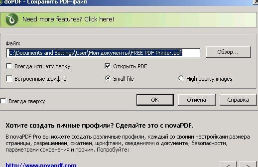 Конвертируем файлы cdr в pdf, создаем качественные документы