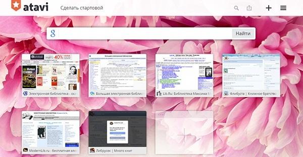 Сервис atavi - менеджер закладок и стартовая страница