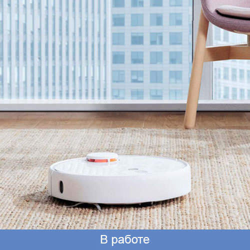 Обзор умного робота-пылесоса xiaomi mi robot vacuum cleaner