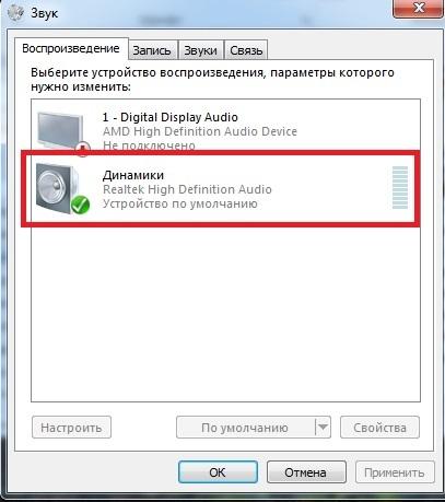 Не работают колонки на компьютере нет звука, что делать