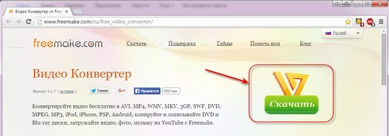Как в powerpoint вставить видео с youtube — подробная инструкция