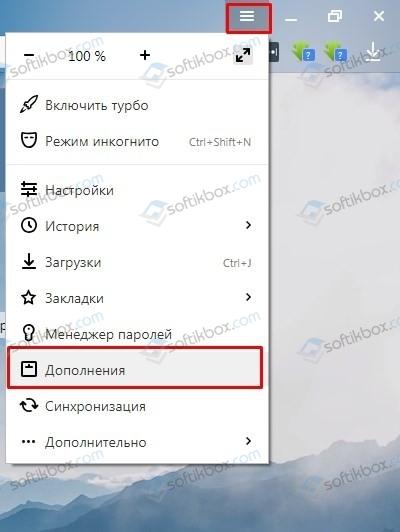 Как отключить режим чтения в Яндекс.Браузере — подробный обзор