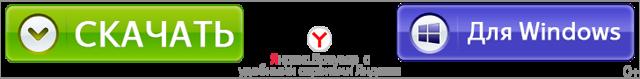 Обзор и описание бесплатного видеоредактора vsdc free video editor