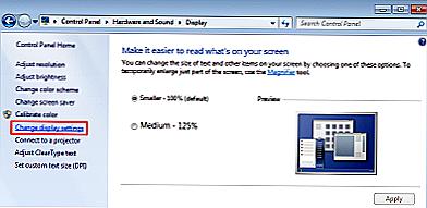 Можно ли выключить аппаратное ускорение в windows (Виндовс) 7