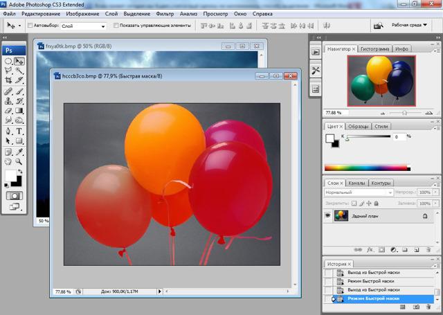 Как создать и работать со слой-маской в adobe photoshop