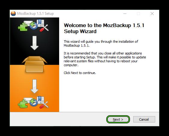 mozbackup — как не потерять и восстановить настройки firefox