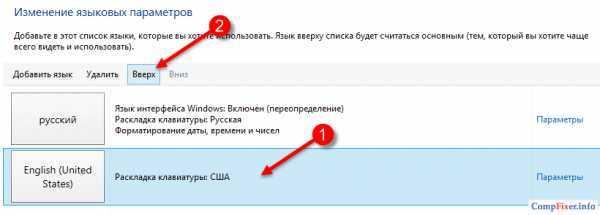Настройки языка по умолчанию в windows (Виндовс) 10