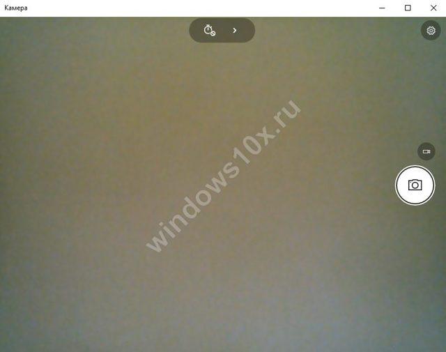 Как включить веб-камеру на ноутбуке в windows 10