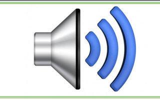 Что делать, если не работает звук на телефоне android