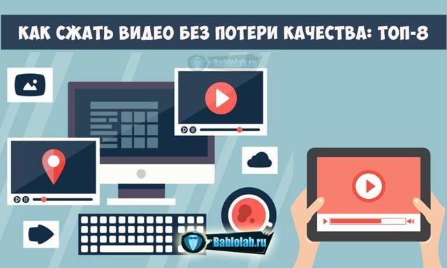 Конвертация видео онлайн бесплатно, ТОП 6 сервисов — обзор