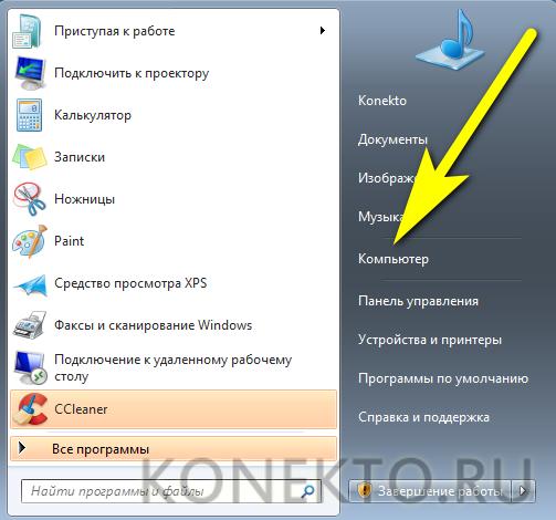 Как очистить или уменьшить размер папки winsxs в windows 7