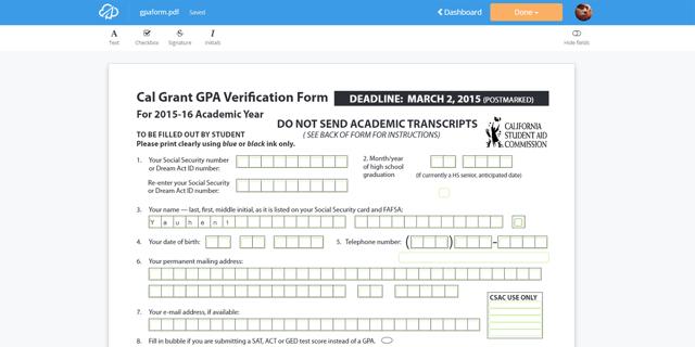 Как удалить страницы из pdf-файла онлайн - список сервисов
