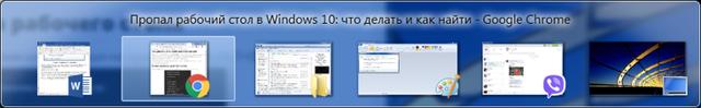 Как восстановить значки рабочего стола в windows (Виндовс) 10