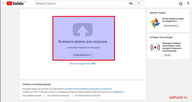 Можно ли увидеть заново удаленное видео на youtube (Ютуб)?