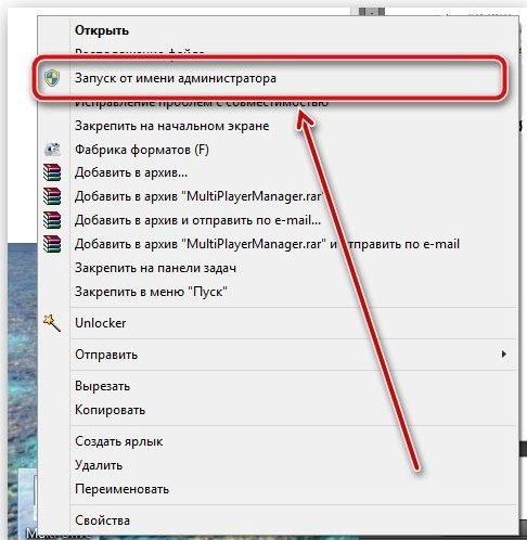 Как создать файл bat в windows 7: пошаговая инструкция
