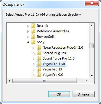 Инструкция по правильной установке sony vegas pro на Виндовс 10