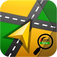 Как измерить расстояние между двумя точками на Яндекс Картах