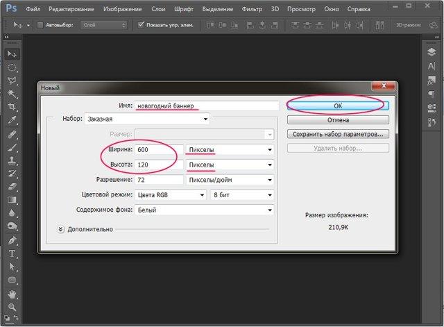 Как создать анимацию в adobe photoshop: пошаговая инструкция