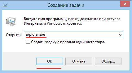 Черный экран и стрелка мыши при запуске windows 8 — как исправить