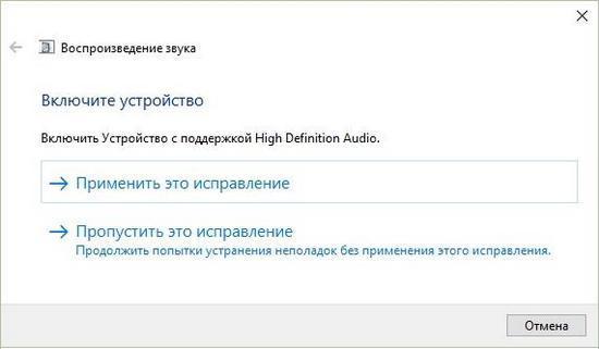 Что делать, если не работает звук в windows 10