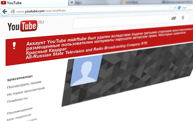 Как оформить подписку на youtube канал: пошаговая инструкция