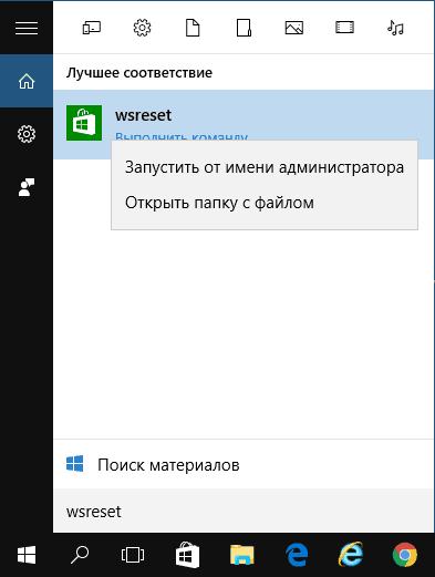 Как установить и удалить игры из магазина windows 10