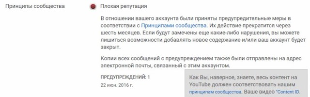 5 способов отправить страйк на видео в youtube