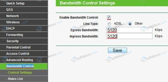 Как исправить ошибку 629 при подключении к Интернету