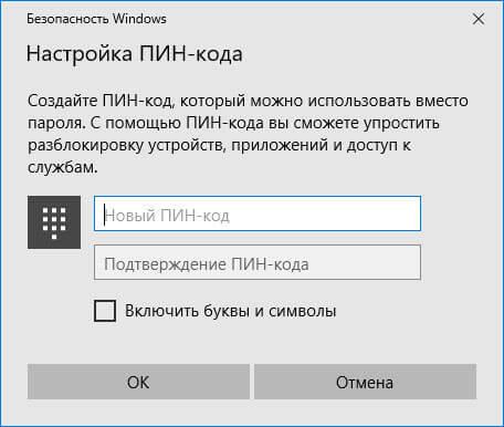 Как создать учетную запись microsoft для xbox 360