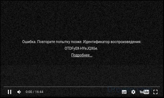 Что делать, если не работает youtube из-за ошибки 503