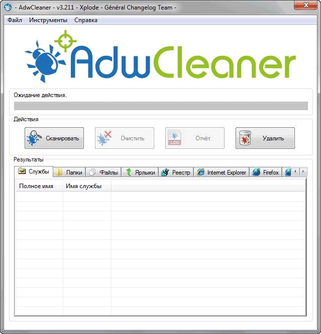 Обзор adwcleaner - бесплатной программы для удаления рекламы