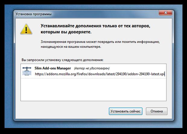 flashgot для firefox - обзор расширения, аналоги для chrome, opera, Яндекс.Браузера