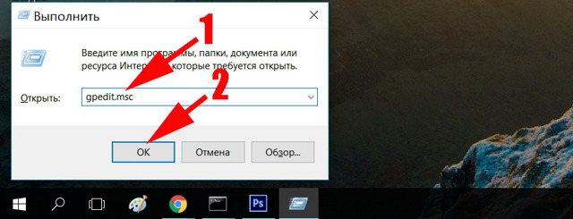 Как увеличить скорость интернета на windows 7, 8, 10