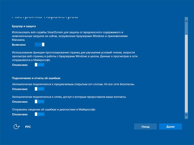 Как отключить слежку в windows 10 — подробная инструкция