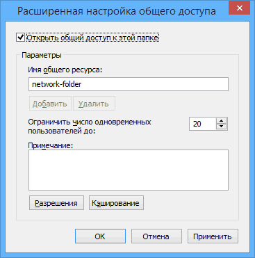 Инструкция, как настроить домашнюю сеть на windows (Виндовс) 10