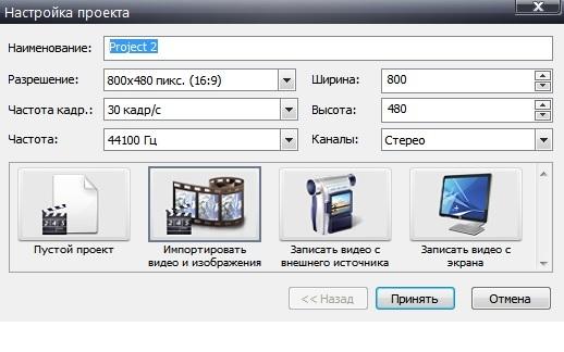 Простой способо наложить текст в видео редакторе vsdc free